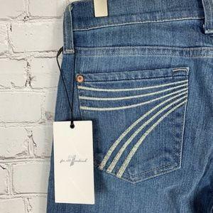 7FAMK Dojo Wide Leg Jeans
